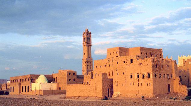 Das Bild zeigt die Skyline von Yemen.
